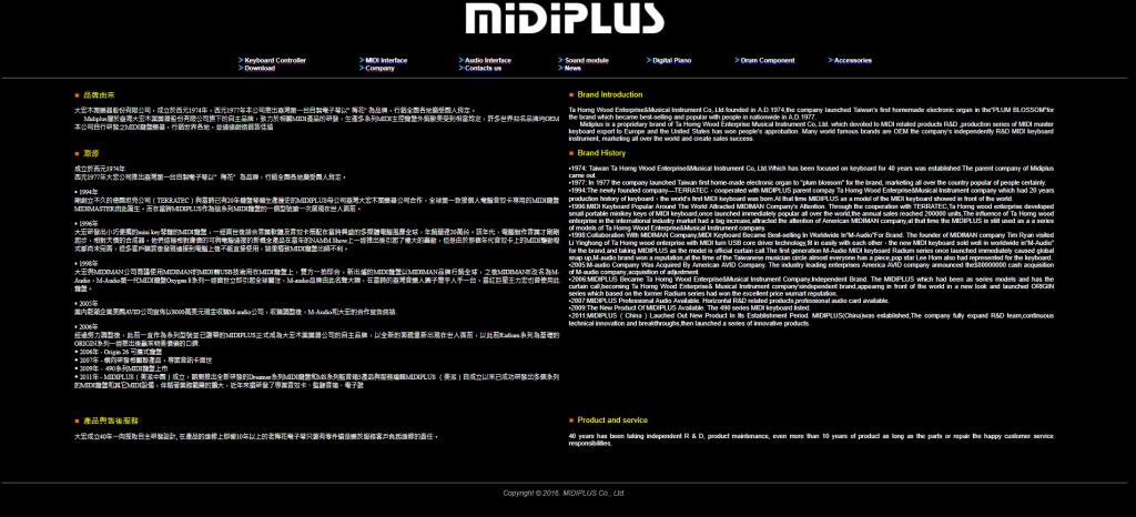 midiplus website